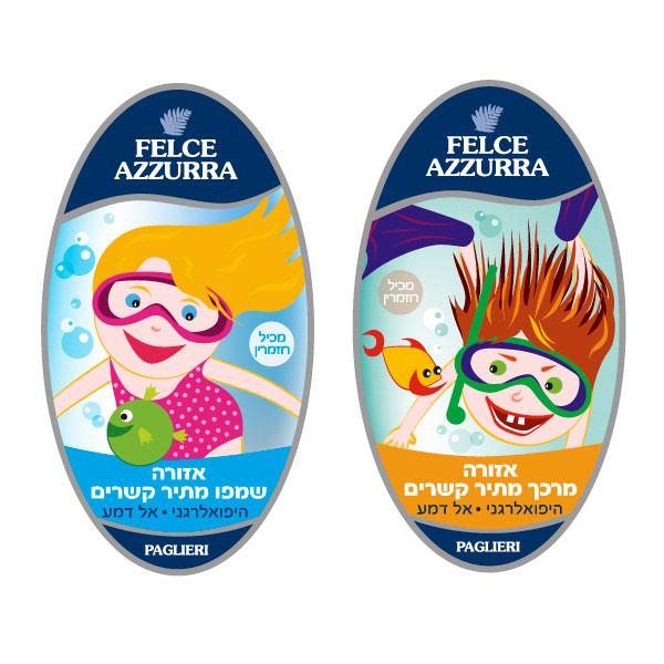 Azzurra kids illustrated labels