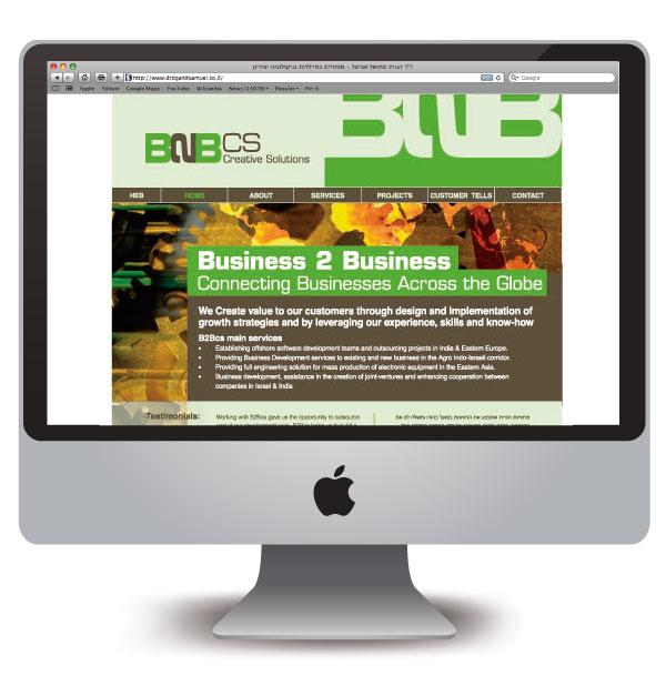 B2BCS web site