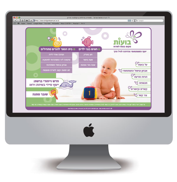 Buot web site 1