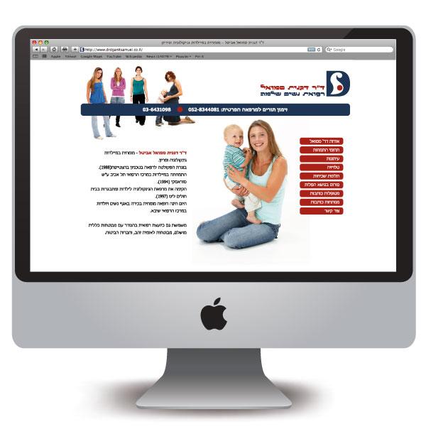 Dganit Samuel web site 1