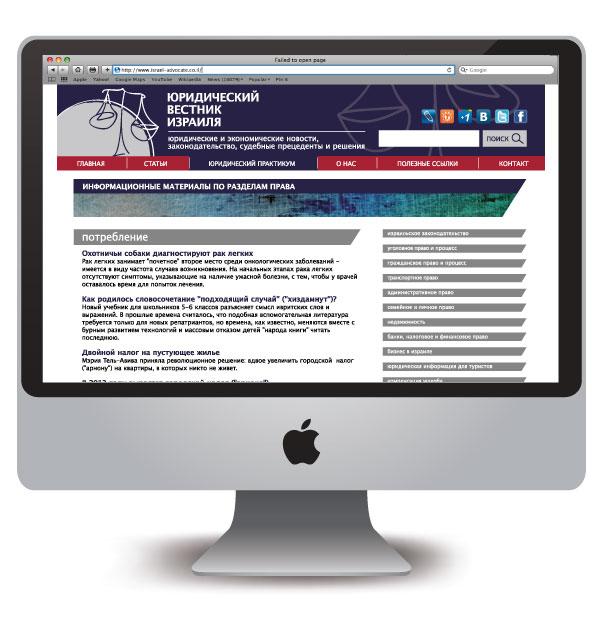 Yury Kornberg web site 2